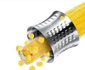 剝玉米神器掰家用削玉米器刨玉米刀手動脫粒機撥玉米扒削粒剝離器 小城驛站