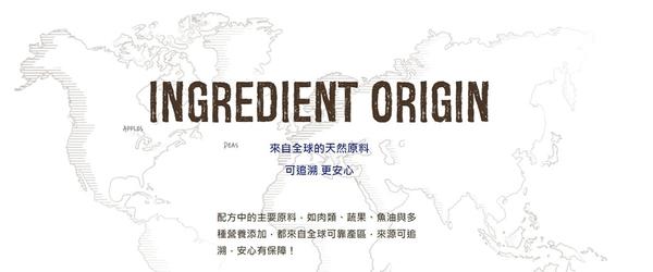 ◆MIX米克斯◆【新品上市】耐吉斯源野高蛋白系列   無穀全齡貓鱈魚配方  6磅