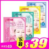 日本 極上高保濕精油面膜(單片) (多款任選) ◆86小舖 ◆