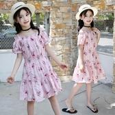童裝女童連身裙 夏裝2020新款碎花吊帶裙子中大童純棉兒童公主洋裝 JX2678 『優童屋』
