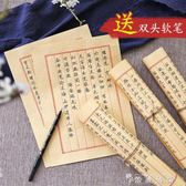 云木雜貨 古詩詞硬筆描紅字帖行楷復古臨摹練習加厚信箋書法紙 薔薇時尚
