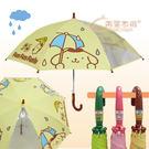 【雨傘】三麗鷗 布丁狗 兒童 卡通傘