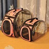 貓包寵物外出包透明貓咪背包貓籠子便攜包狗包手提貓袋兔子貓籠igo「夢娜麗莎精品館」