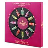 Anthon Berg 丹麥‧恩格雞尾酒糖巧克力187g-The Cocoa Trees可可樹精選巧克力