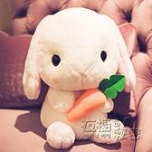 可愛垂耳兔子公仔毛絨玩具娃娃玩偶睡覺抱枕女孩生日禮物超萌小號 雙十二全館免運