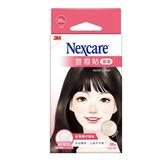 3M Nexcare 荳痘貼(滅菌) 超服貼1.2cmX36顆 (極致薄邊0.015cm) 專品藥局 【2015303】