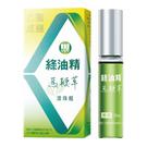 乙)綠油精(馬鞭草)滾珠瓶5g【屈臣氏】...