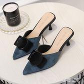 半拖穆勒鞋懶人包頭女外穿時尚百搭新款細跟高跟鞋 FR6659【每日三C】
