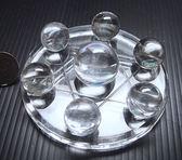 白水晶球七星陣/盤*正巴西白水晶~超白透亮16x22mm~送禮物佳選