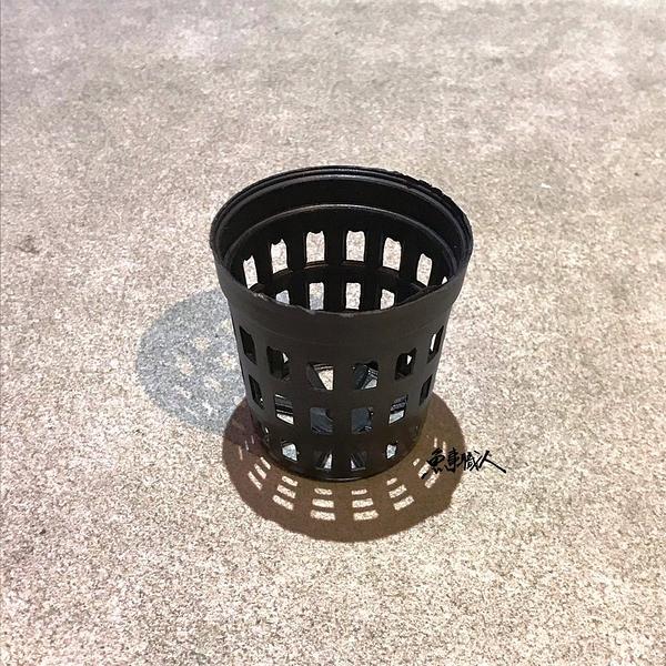 【黑色塑膠水草盆 直徑3cm】植栽盆 魚缸水草種植 水草盆 水草杯 移植換盆 水草栽培盆 魚事職人