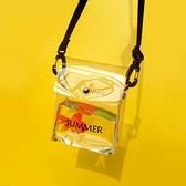 夏季小清新包包女 透明包果凍包 少女小挎包 手機包斜挎包 側背包 萬聖節狂歡價