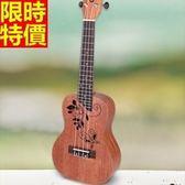 烏克麗麗ukulele-蝴蝶印花23吋桃花心木合板四弦琴樂器69x14[時尚巴黎]