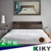 【KIKY】武藏-床頭一抽加高雙人5尺二件組(床頭箱+三分床底)