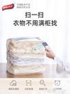真空壓縮袋 太力真空壓縮袋免抽氣收納袋子家用小號衣物棉被子整理衣服真空袋 智慧 618狂歡