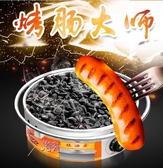 烤腸機電熱火山石烤腸機器石頭烤香腸小型家用商用熱狗機有擺攤煤氣燃氣 LX雙12