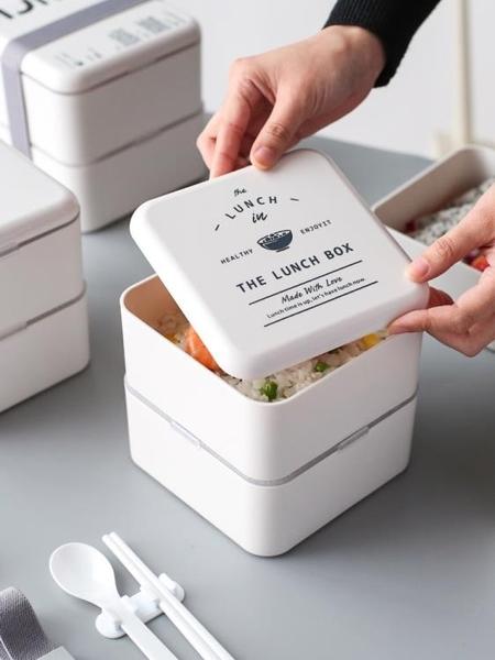 便當盒飯盒便當盒日式可微波爐加熱上班族學生帶飯水果沙拉餐盒 童趣屋 免運