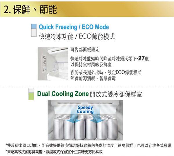 『 TOSHIBA 』☆ 東芝 510公升 變頻雙門電冰箱 GR-A55TBZ-N *免運費+基本安裝*