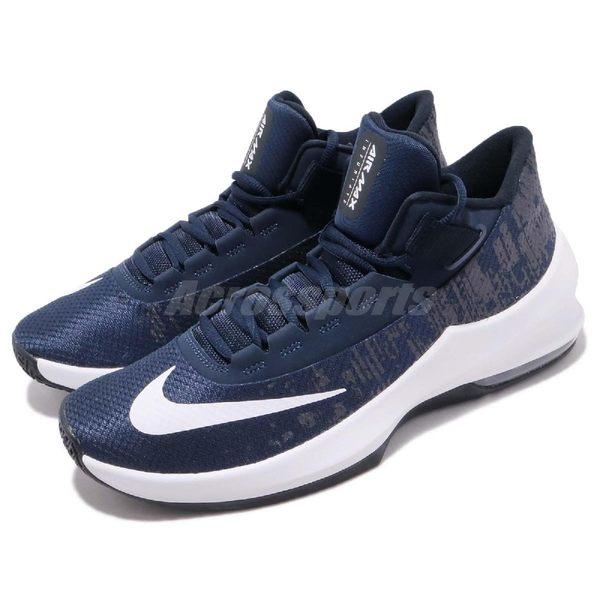Nike 籃球鞋 Air Max Infuriate 2 Mid EP 藍 深藍 白 中筒 運動鞋 氣墊 男鞋【PUMP306】 AA7068-404