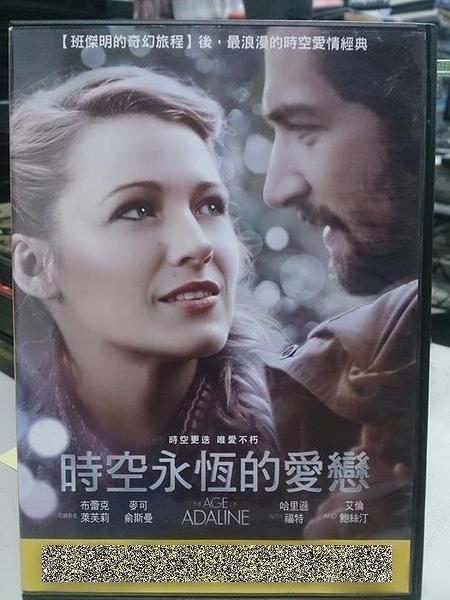 挖寶二手片-P01-094-正版DVD-電影【時空永恆的愛戀】-布蕾克萊芙莉(直購價)