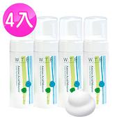 【屯貨四件組】WTB 胺基酸潔顏慕絲 150ml【英固爾美妝】