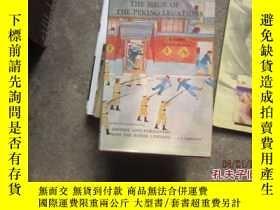 二手書博民逛書店the罕見siege of the peking legatio