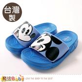 童鞋 台灣製迪士尼米奇授權正版舒適美型拖鞋 魔法Baby