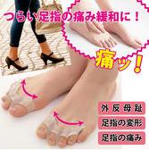 日本腳趾矯正器大拇指外翻矯正器腳趾重疊趾分離器小腳趾內翻矯正【開店一週年下殺89折】