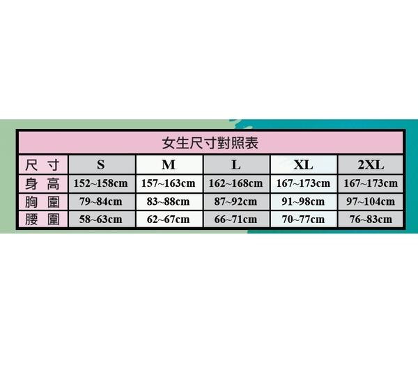 (C2) MIZUNO 美津濃女生瑜珈短袖上衣運動上衣運動服 K2TA120123 K2TA120164[陽光樂活]