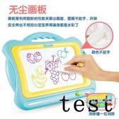 兒童畫畫板磁性寫字板彩色寶寶嬰兒大號磁力涂鴉板1-3歲2幼兒玩具一件免運