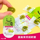 韓國藤黃果萊姆軟糖 20g
