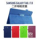 【飛兒】多色可選!三星 Samsung ...