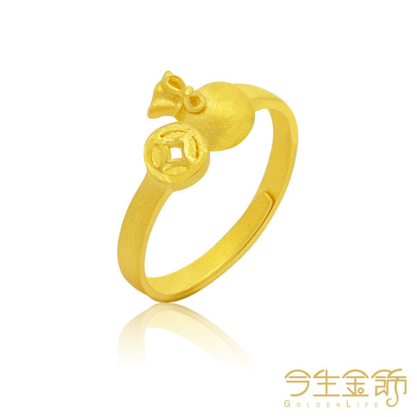 今生金飾  財寶進袋尾戒  純黃金戒指