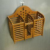 三格筷子筒加厚塑料筷架免釘吸盤壁掛式餐具瀝水架筷籠簍廚房用品·享家生活館