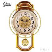 康巴絲歐式復古搖擺掛鐘客廳簡約時尚掛表臥室靜音石英鐘現代鐘表 js2917『科炫3C』