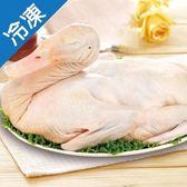【台灣嚴選】土番全鴨約1.9kg/隻【愛買冷凍】