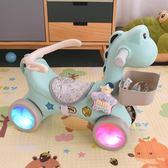 燈光搖馬塑料兒童木馬帶護欄搖搖車寶寶周歲生日禮物玩具馬騎騎馬『夏茉生活』YTL