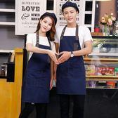 帆布圍裙定制西餐廳奶茶店工作服酒吧花藝理髮師牛仔圍裙韓版時尚 晴天時尚館