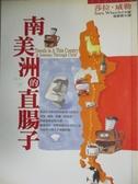 【書寶二手書T4/旅遊_JLG】南美洲的直腸子_莎拉‧威勒, Sara Wheeler, 張慧倩