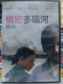挖寶二手片-G01-034-正版DVD*電影【情慾多瑙河】-菲力克拉柯*奧索雅托斯