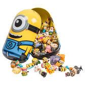 限時優惠 ➘➘➘ 《 神偷奶爸 Despicable Me 》小小兵 - 收藏鐵盒 (附隨機公仔) ╭★ JOYBUS玩具百貨