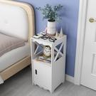 床頭櫃 簡約現代迷你小型臥室床邊柜北歐式簡易置物架儲物柜小柜子TW【快速出貨八折搶購】