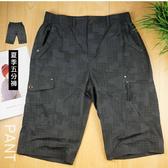 【大盤大】夏 五分褲 男 XL號 圖案短褲 休閒褲 運動褲 工作褲 薄款 流行潮褲 寬鬆 格子 口袋