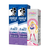 黑人全亮白多效護理牙膏140g2支+極緻雪絨花牙膏星光限定版120g
