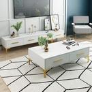 北歐電視櫃茶幾組合套裝現代簡約小戶型客廳臥室輕奢後現代電視櫃
