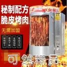 廠家直銷自動旋轉燃氣烤鴨爐木炭850烤鴨爐商用煤氣燃氣烤魚爐 可然精品