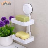 吸盤肥皂盒創意瀝水香皂盒壁掛衛生間雙層肥皂架免打孔香皂架皂托