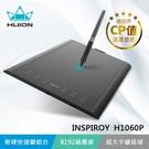 【意念數位館】HUION INSPIROY H1060P 繪圖板 - 贈專用筆芯PN04一包(10支)