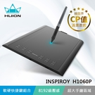 【意念數位館】HUION INSPIROY H1060P 繪圖板
