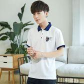 中大尺碼POLO衫 短袖t恤半袖v領體恤翻領韓版潮流男裝衣服 LJ3014『科炫3C』