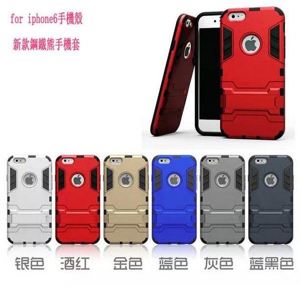 【SZ】iphone 6 plus手機殼 鋼鐵熊 手機殼 手機套 iphone 6s 6s手機殼 iphone 6s 手機殼 iphone se手機殼